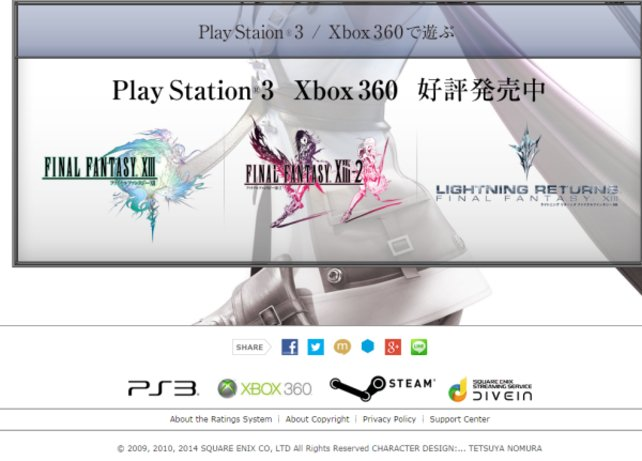 """Das Steam-Logo ist unter den Symbolen der drei """"Final Fantasy""""-Spiele deutlich zu sehen. (Ebenso wie der Fehler """"Staion"""" in der Kopfzeile.)"""