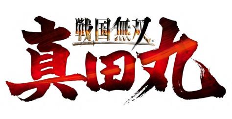 Samurai Warriors - Spirit of Sanada