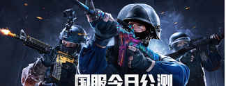 CS:GO - Ab sofort Free to Play (Nur in China)
