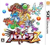 Puzzle & Dragons Z (3DS)