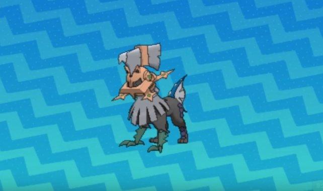 Gladio schenkt euch das mysteriöse Pokémon Typ:Null.