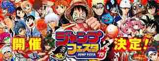 Jump Festa 2014: Heiße Cosplays und neue Spiele