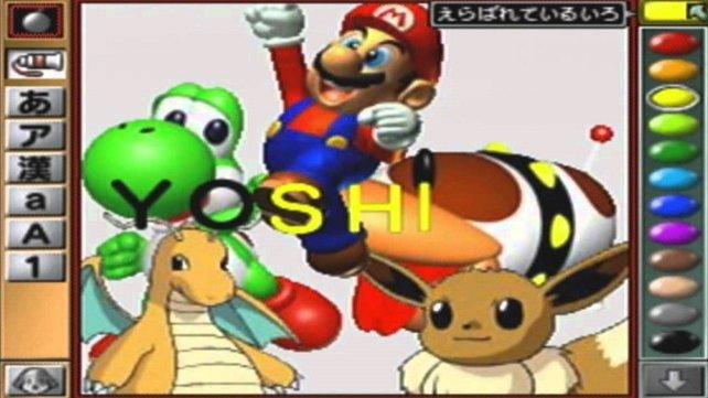 Das mit Abstand bedeutendste DD-Spiel ist das vierteilige Super Mario Artist, eine sehr umfangreiche Fortsetzung von Mario Paint.
