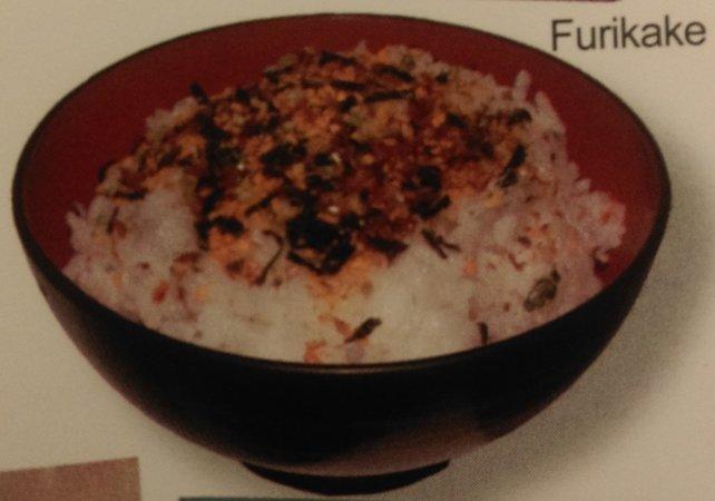 Nintendo-Reis. Würdet ihr das essen wollen?