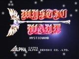 Mystic Wand