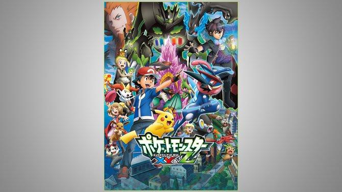 Dieses Plakat des Anime verspricht einiges für die weitere Serie, da kann ein mögliches Spiel ja nur gut werden, oder?