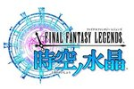 Final Fantasy - Legends