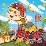 Baboon!