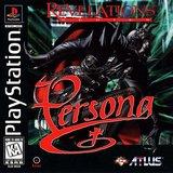 Persona - Revelations