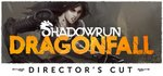 Shadowrun - Dragonfall