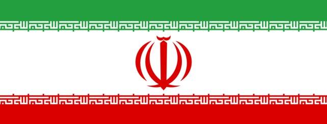 Die Flagge der Islamischen Republik Iran