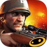 Frontline Commando WW2