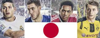 Fifa 17: EA schnappt Konami Exklusivabkommen weg - erstmals mit der japanischen Liga