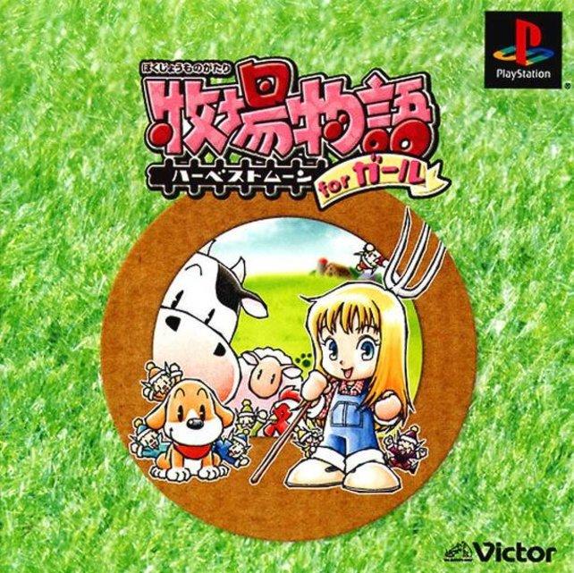 2000 kommt Entwickler Victor mit Back to Nature for Girl auf die Idee, dass es weiblichen Spielern gefallen könnte, nicht immer nur einen Jungen zu steuern und schließlich zu verheiraten. Aber schon im ersten Gameboy-Ableger konntet ihr das Geschlecht des Bauern wählen.