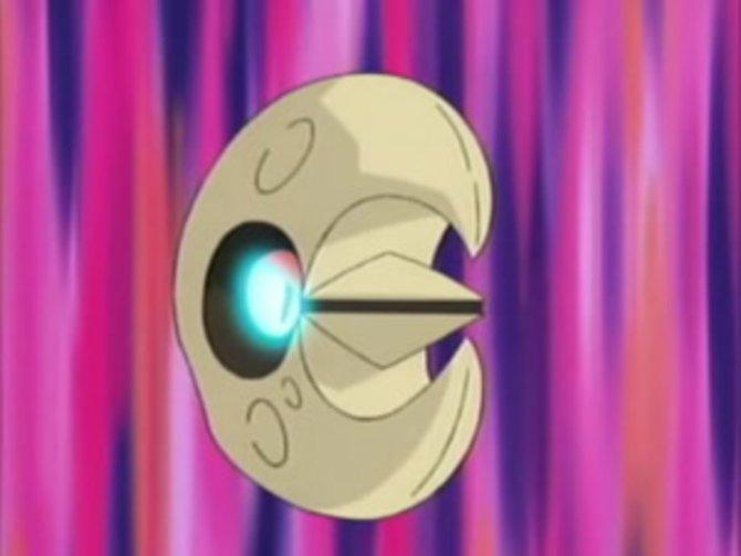 Das ist das Pokémon Lunastein, welches bei Pokémon Mond eine wichtigere Rolle spielen könnte.