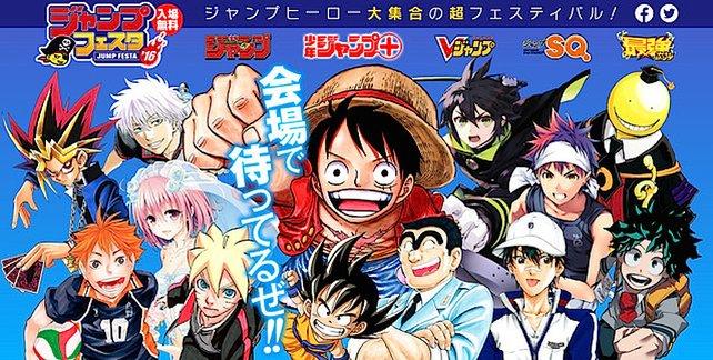 Werbung für die Messe Jump Festa 2016.