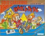 Alex Kidd BMX Trial