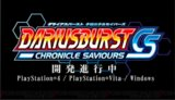 Darius Burst - Chronicle Saviours