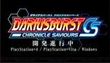Darius Burst - Chronicle Saviours
