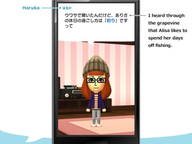 Nintendo hat das hauseigene Smartphone-Spiel Miitomo angekündigt.