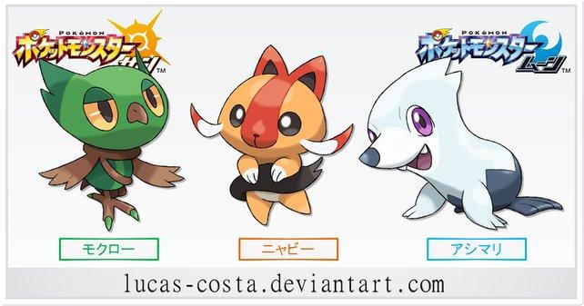 Quelle: http://lucas-costa.deviantart.com/art/POKEMON-SUN-and-MOON-STARTERS-FAKE-605408363