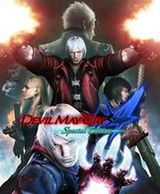 Devil May Cry 4 - Special Edition