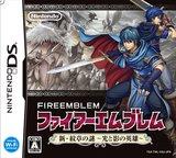 Fire Emblem - Shin Monshou no Nazo