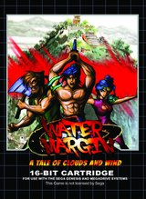 Water Margin - The Tales of Clouds and Winds