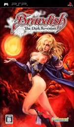 Brandish - The Dark Revenant
