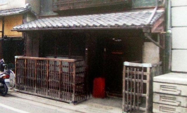 Das erste Nintendo-Hauptquartier im Kyotoer Stadtteil Ohashi. 2004 musste es nach 115 Jahren einem Parkhaus weichen.
