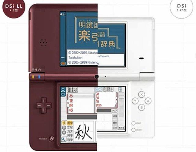 Der DSi XL ist vor allem eines: größer als seine Vorgänger.