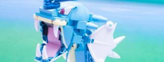Panorama: Mega Bloks trifft auf Pok�mon: Pikachu, Garados und vieles mehr als Spielzeug