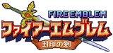Fire Emblem - Fuuin no Tsurugi