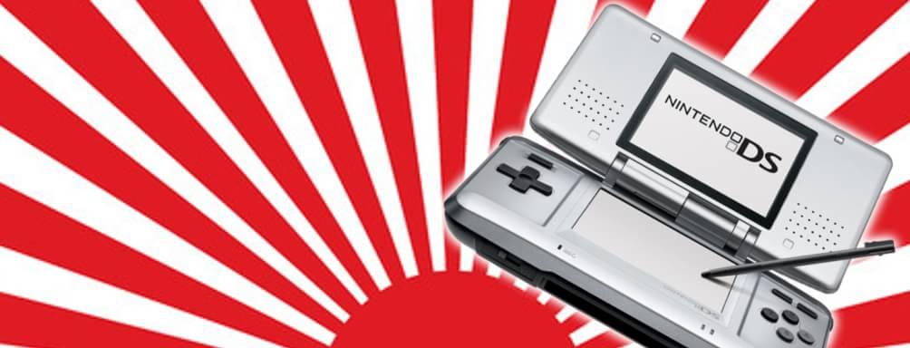 10 Jahre Nintendo DS