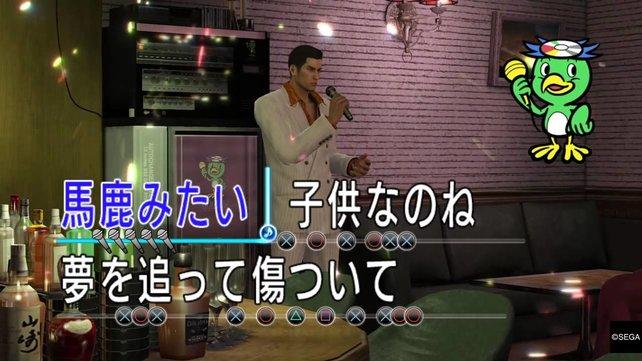 Hektisch wird es beim Karaoke.