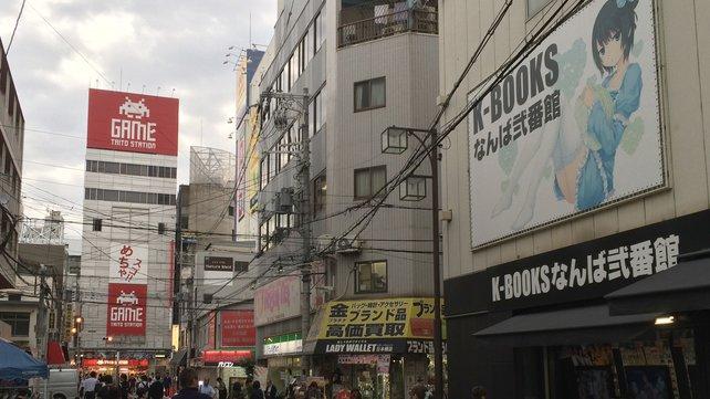 Die Otaku Road ist auch als das Akihabara des westlichen Japans bekannt.