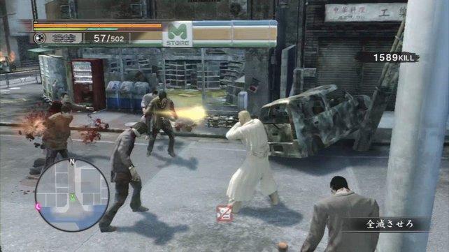 PS3-Spiele (hier das japanische Ryu Ga Gotoku Of the End) laufen weltweit.