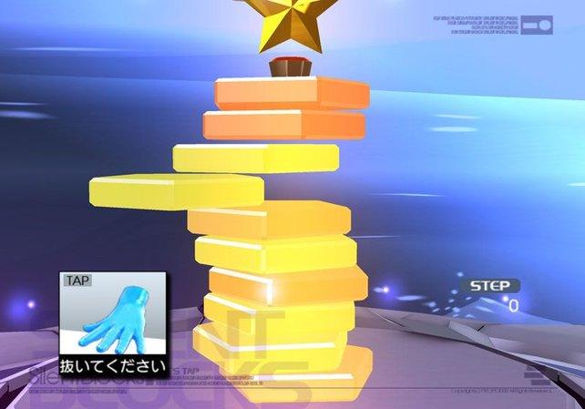 Die Grafik ist sogar für Wii-Verhältnisse technisch schwach