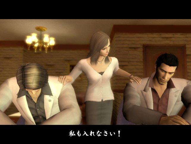 Enge Freunde seit ihrer Kindheit: Akira, Yumi und Kiryu.