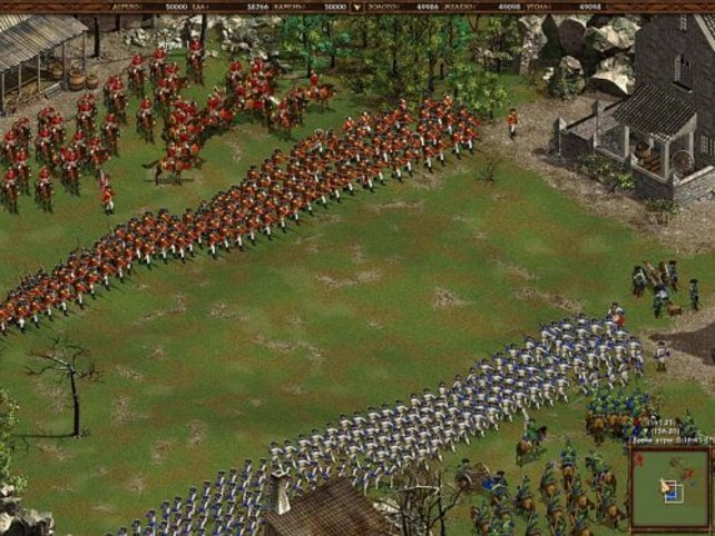 Battlefield 1592