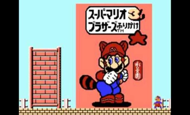 Super Mario Bros. 3 ist erst fünf Wochen alt, als Kaette Kita dafür Werbung macht.