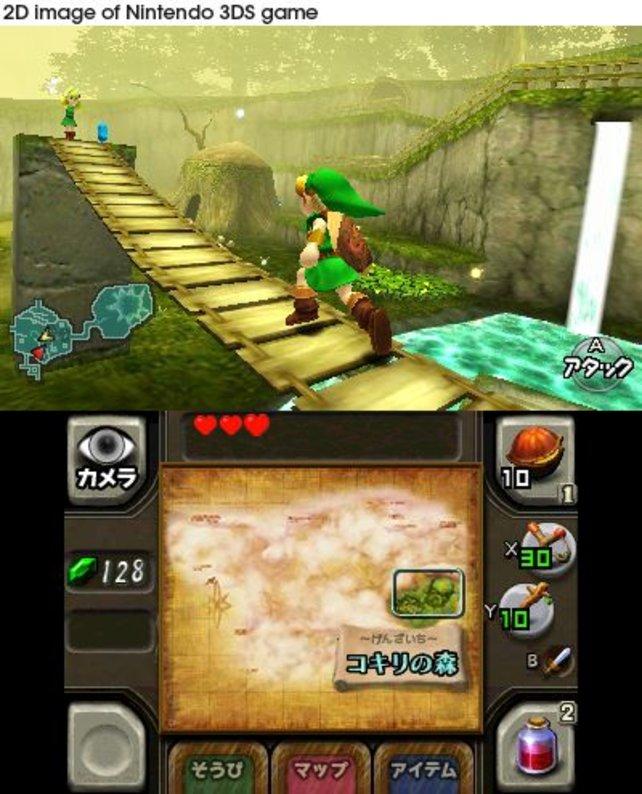 Das neue Zelda.