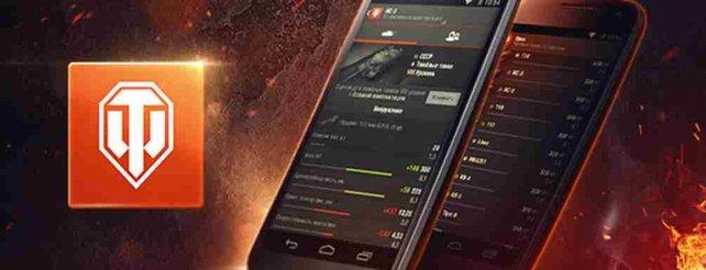 Der WoT-Assistant gewährt euch mobil Zugang zu den wichtigsten Informationen über das Spiel.