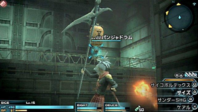 Jeder Charakter besitzt spezielle Waffenfertigkeit - hier Sice mit ihrer Sense.