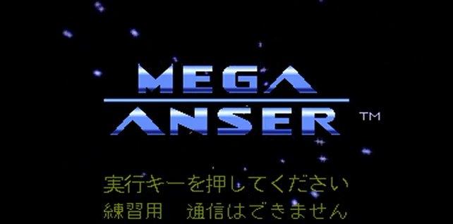 Der Startbildschirm für den Anrufbeantworter des Mega Drive. Sega Mega Anser ist nur einer von vielen Zusatzdiensten.