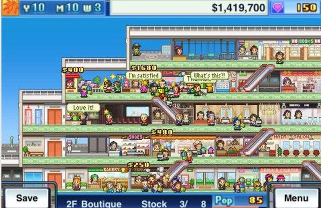 Mega Mall City ist Liebe auf den ersten Touch.