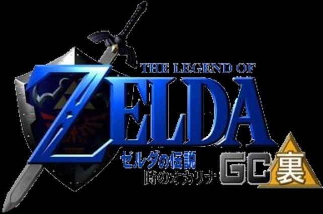 URA-Zelda ist der Spielerschaft auf ewig verwehrt. Hätten die Japaner doch bloß mehr 64DDs gekauft ...