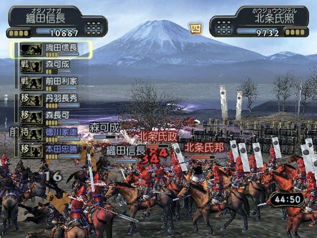 Sogar am Rand des Fujiyama wird Blut vergossen