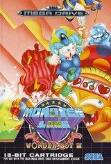 Wonder Boy 3 - Monster Lair