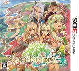 Rune Factory 4 (3DS)